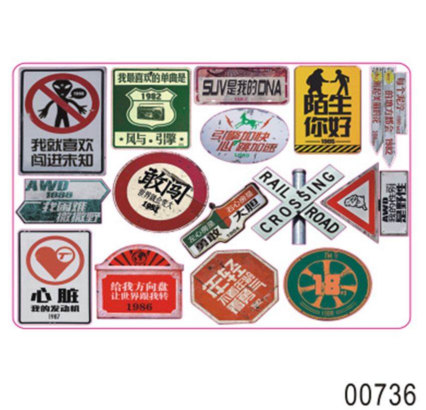 736 Car Styling stickers Reflective Decals for Racing Motorcycle Luggage Box Computer Mobile Wall cover Scratched Scar Decal(China (Mainland))