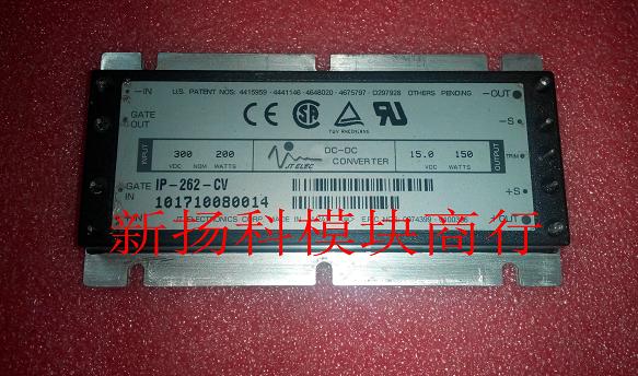 IP-262-EV IP-262-IV VI-262-CV VI-262-EV VI-262-IV IP-262-CV