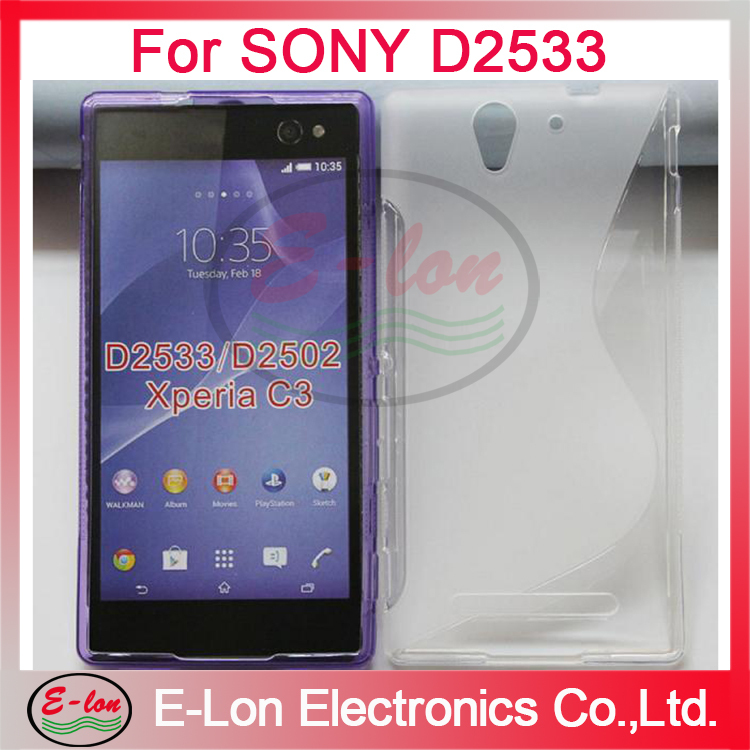 100pcs/lot Wholesale Soft TPU Gel S line Skin Cover Case for Sony Xperia C3 D2502 D2533 P036SL(China (Mainland))