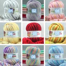 Buy 500g/lot (50g/ball) DIY Milk Cotton Yarn Baby Wool Yarn Knitting Children Hand Knitted Yarn Knit Blanket Thread Crochet Yarn for $14.15 in AliExpress store