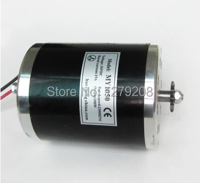 Мотор для электровелосипеда MY1020 500W 36V ,