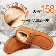 Plus size male cotton-padded shoes men's snow boots male boots winter thermal plus velvet short boots 46 47 48(China (Mainland))