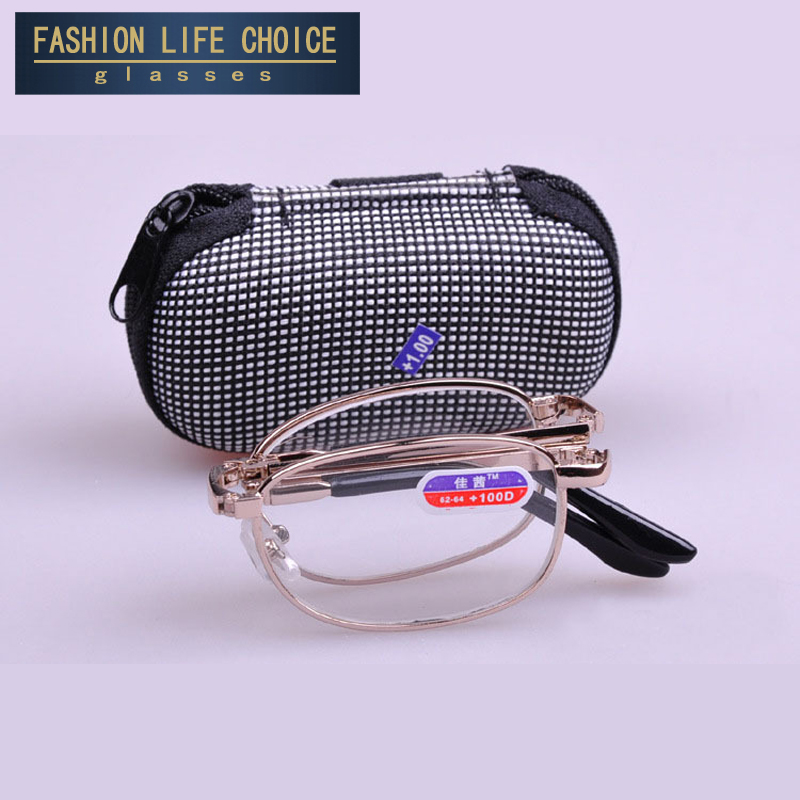 Fashion high quality folding reading glasses with case men metal frame +1.0,+1.5,+2.0,+2.5,+3.0,+3.5,+4.0 wholesale(China (Mainland))