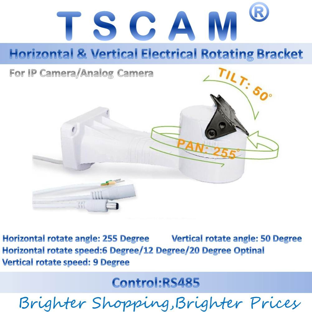 TSCAM Outdoor CCTV Bracket PTZ Electrical Rotating RS485 Connection Pan Tilt Rotation Motor Built-in For IP Camera Accessories(China (Mainland))