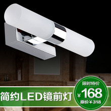 new arrival High power led mirror light modern brief bathroom eco-friendly dresser bedside wall lamp 813  free shipping(China (Mainland))
