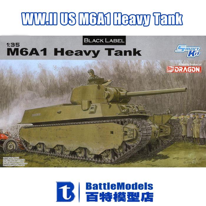 DRAGON MODEL 1/35 SCALE military models#6789 WW.II US M6A1 Heavy Tank plastic model kit(China (Mainland))