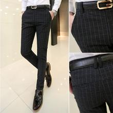 Men's Plaid Trousers