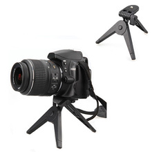 BS#S Portable Folding Tripod Stand for Canon Nikon Cameras DV Camcorders Black