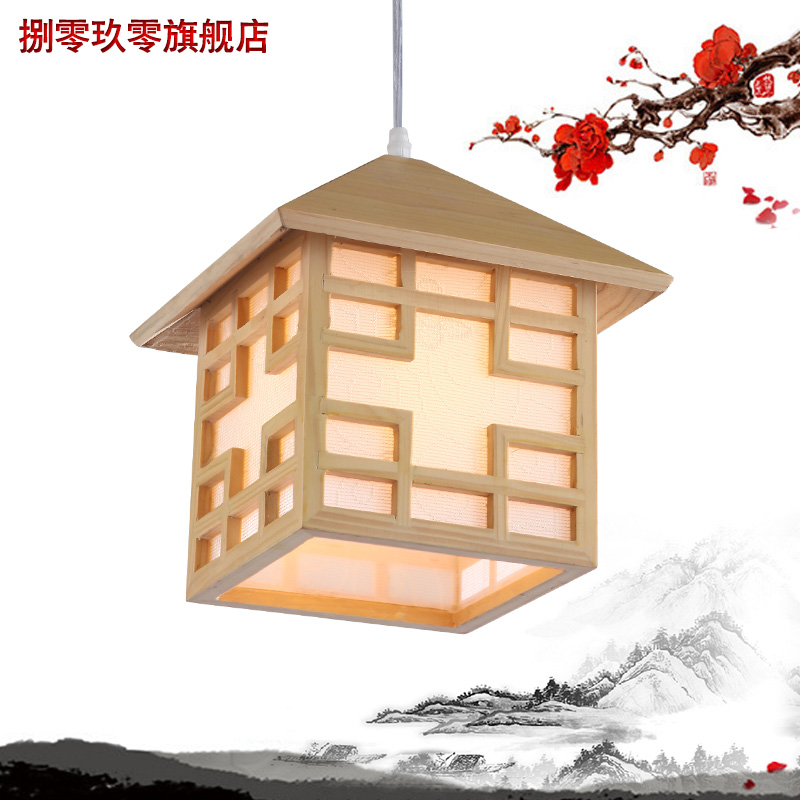 Modern Brief Chinese Style Pendant Light Wood Lamp Tatami Wood Small Log Cabi