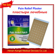 32 Pcs Health Care Pain Relief Patch with 8Pcs as Free Medical Adhesive Back Shoulder Pain