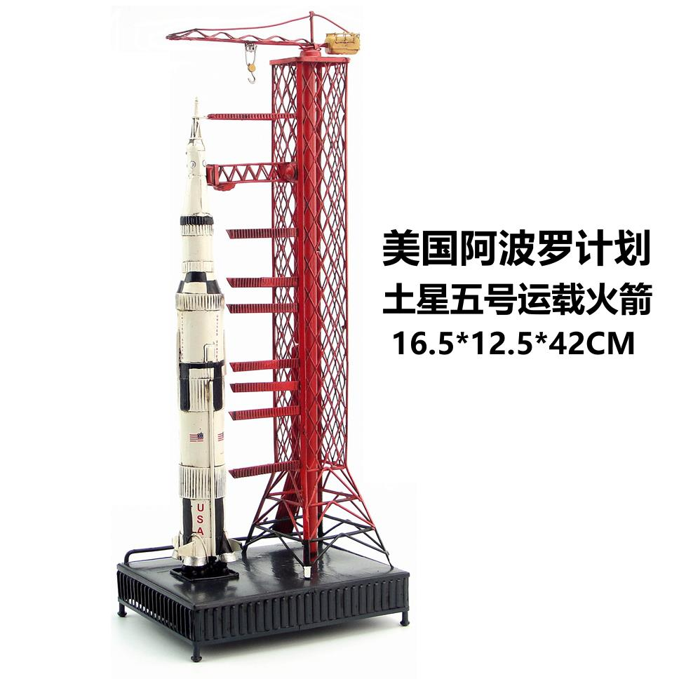 Popular Nasa Rockets-Buy Cheap Nasa Rockets lots from China Nasa Rockets suppliers on Aliexpress.com