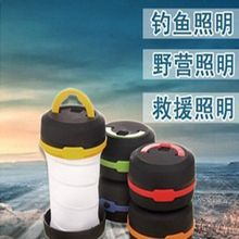 Telescopic rainproof camping LED telescopic portable camping tent camping lamp lamp lantern light camping lamp(China (Mainland))