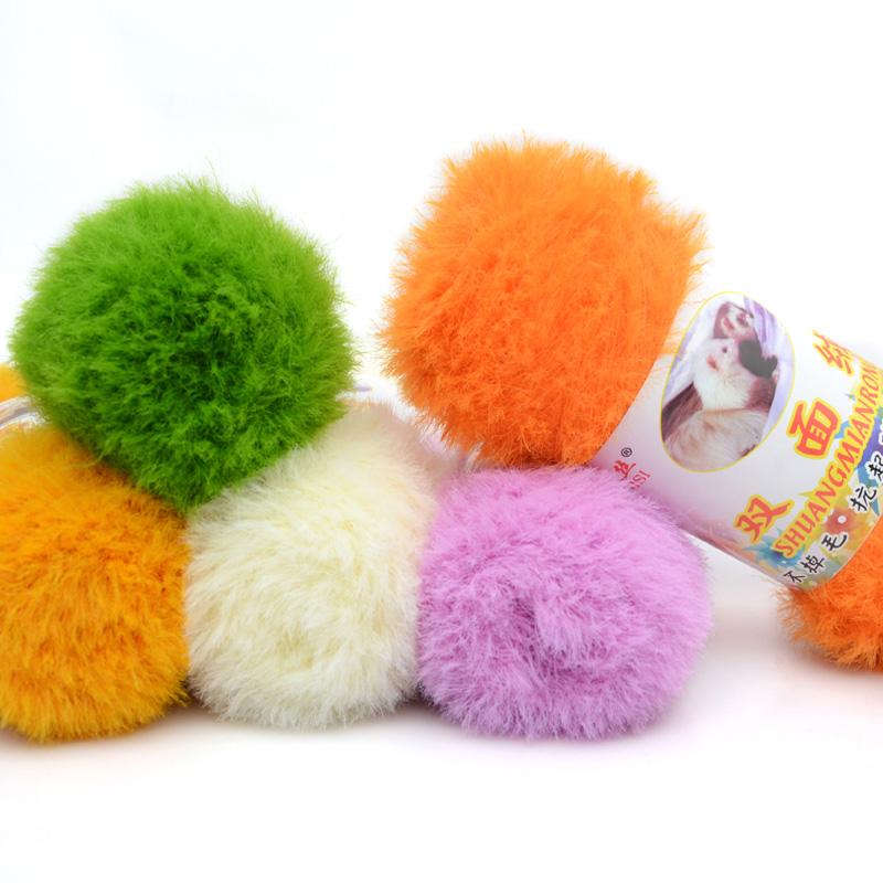 500g/5 Ball Double Surface Velvet Long Hair Mink Cashmere Baby Crude Small Sable Hand Knitting Crochet Wool Knitting Yarn(China (Mainland))