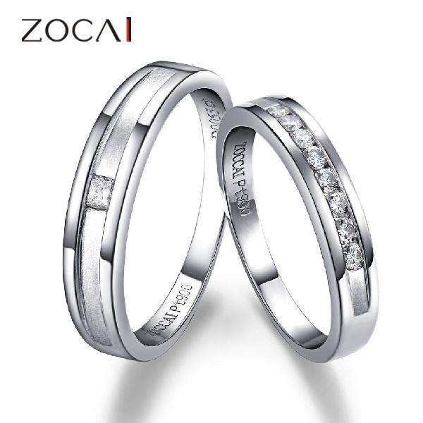ZOCAI GUARDIAM CT CERTIFIED H SI VG DIAMOND HIS AND HERS WEDDING BAN