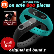 Original xiaomi mi band 2 bracelet bristband miband 2 Fitness Tracker Smart Bracelet Heart rate Monitor Android VS Mi Band 1S(China (Mainland))