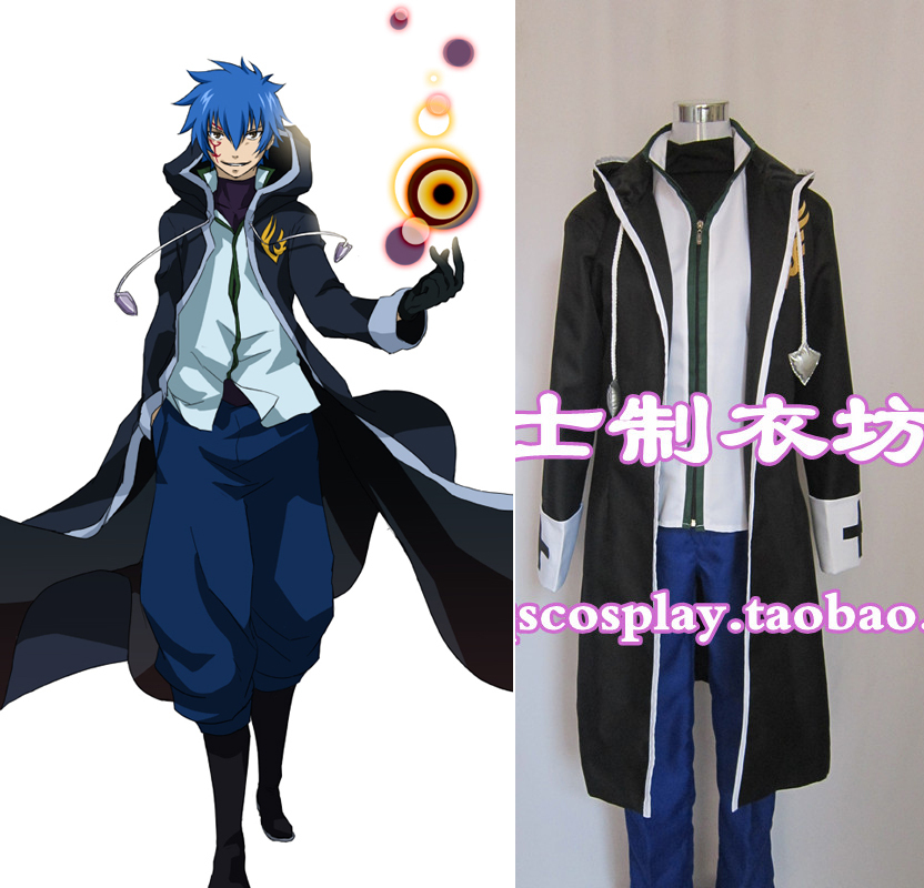 Free Shipping Cosplay Costume Fairy Tail Jellal Fernandes ...