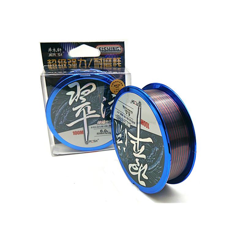 100M Multi Nylon Fishing Line Monofilament Thread Carp Pesca Peche The Line Fishing Material From Japan Jig Carp Fish Line Wire(China (Mainland))