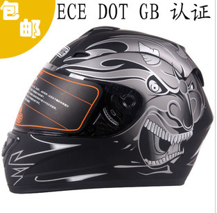 Free shipping 2013 TANKE-TK-X2 motorcycle helmet High quality winter electric car helmet<br><br>Aliexpress