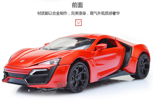 The Fast And The Furious Lykan Hypersport Lluxurious Alloy Cars Models  Four Color Metal Classical Cars Collection