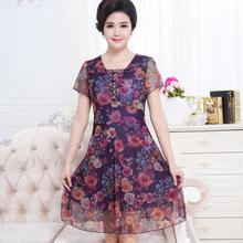 women mother summer loose plus large size print chiffon maxi mon dress middle-age elegant clothes female dress vestidos(China (Mainland))