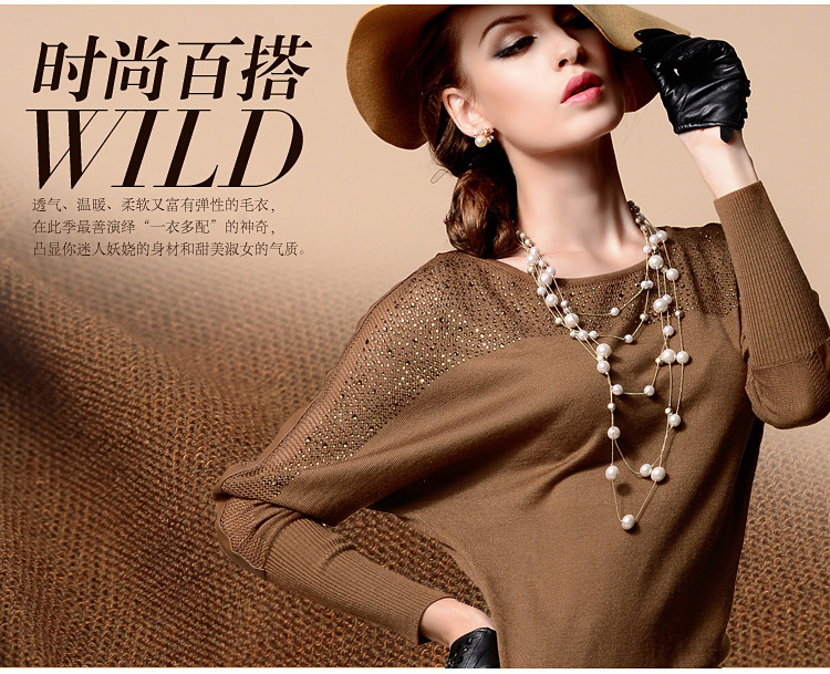 The new 2014 authentic set auger han edition sweater sweater batwing coat loose big yards bright autumn dressОдежда и ак�е��уары<br><br><br>Aliexpress