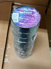 3M PVC 19MM*8M A0021S(China (Mainland))