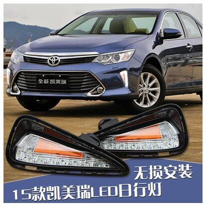 Free Shipping!!2015 NEW Camry LED Daytime Running Light 100%Waterproof fog lamp DRL fit for Toyota Camry 2015-2016 Year