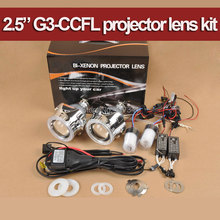 Buy G3 CCFL H4 H7 2.5 inches Mini HID Bi xenon Projector Lens, Xenon Bulb, CCFL Angel Eye Halo Car Headlight Retrofit Kit for $61.75 in AliExpress store