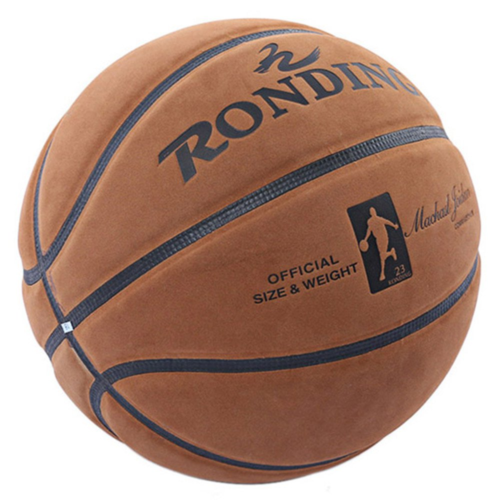 U2300 Official Size Basketball Ball Away Home Weight Wear Resistant Cowhide Basketball for Practice Fitness Indoor Outdoor(China (Mainland))