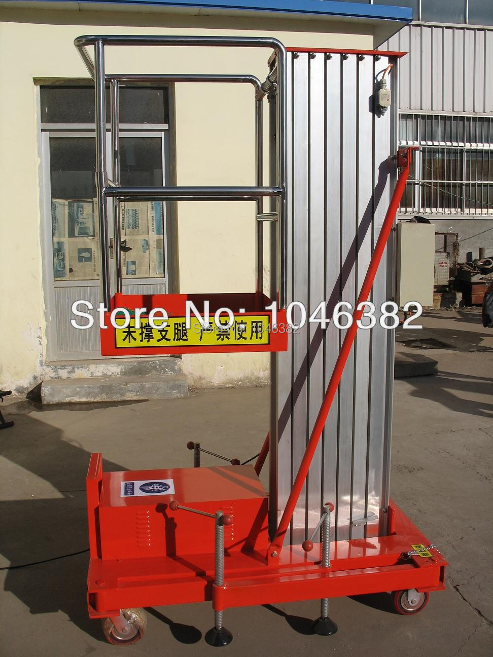 Electric Hydraulic Aluminium Small Work Lift Table(China (Mainland))