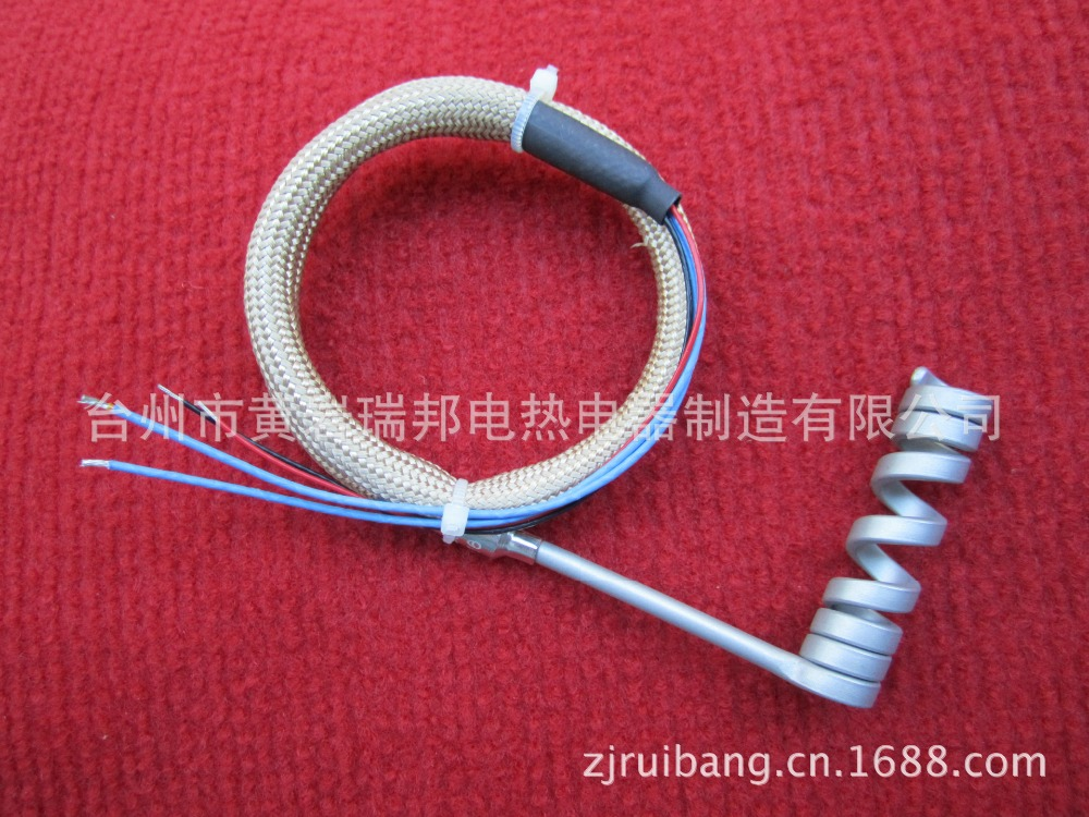 """Reborn RING"" spring electric lap, heating pipe(China (Mainland))"