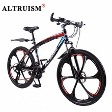 Buy Altruism Bicycles Q1 Men&Women Downhill Mountain Bike 24 Speed 26 Inch Bmx Double Disc Brake Bicycle Road Bike White Blue Black for $255.13 in AliExpress store