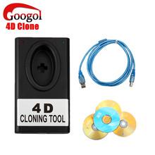Buy 4D CLONING TOOL 4D CLONER 4D Copy Tool Auto Key Programmer Auto 4D Cloner Box Free for $39.99 in AliExpress store