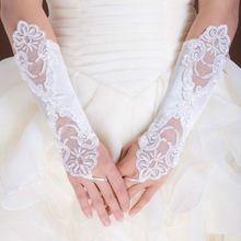 Cheap Free Size White Fingerless Wrist Lace Bridal Gloves For Wedding(China (Mainland))