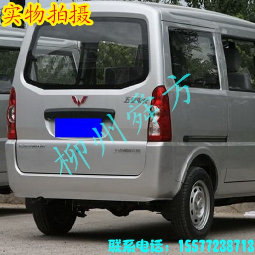 Original wuling glory of the 6407 b3 rear combination lamp after the rear light after fog lamp after reversing light(China (Mainland))