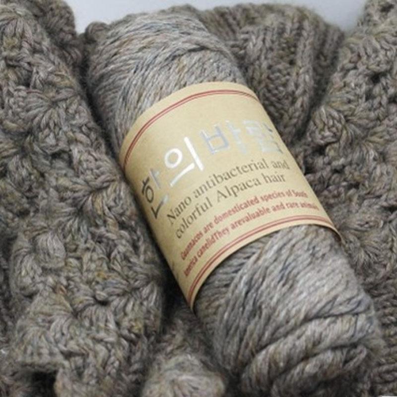 achetez en gros alpaga fil tricoter en ligne des grossistes alpaga fil tricoter chinois. Black Bedroom Furniture Sets. Home Design Ideas