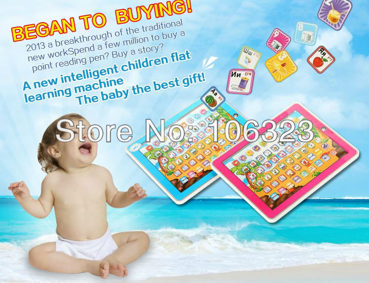 Wholesale,Hot, Y - Pad Russian Language Learning Machine, Ipad touch table computer, Kid learning machine, Baby educational toys(China (Mainland))
