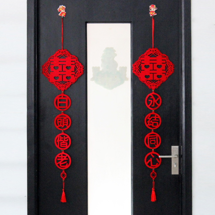 Double Happiness Chinese Wedding Supplies Party Supplies Love Couplet Door Hanging Decorative Wedding Festive(China (Mainland))