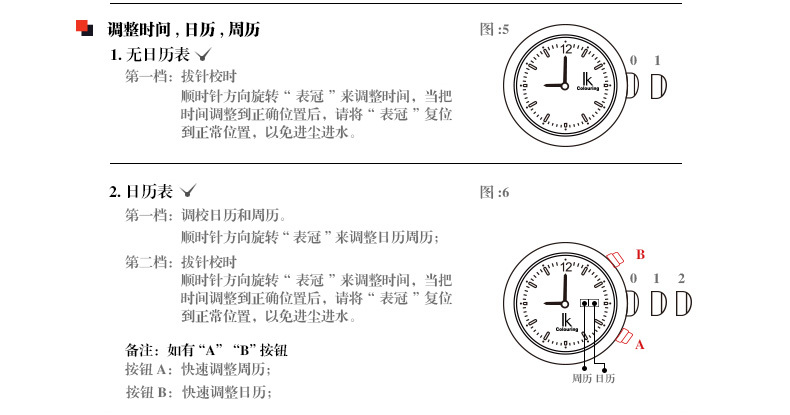 Новое поступление ik для керамической полностью автоматические механические часы мужские случайные часы мужские часы 80002 г