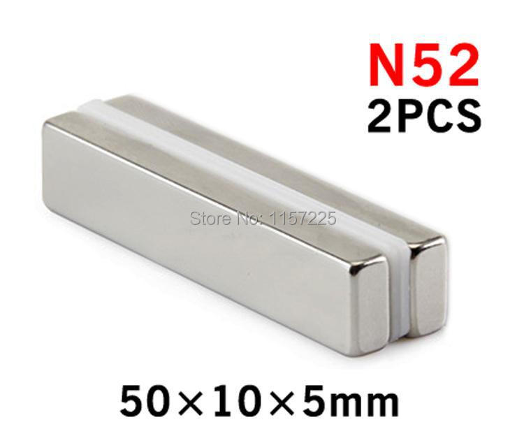 2PCS 50 x 10 x 5 mm N52 oil filter high temperature and strong rare earth magnets NdFeB magnets(China (Mainland))