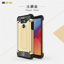 Buy Dual Layer Heavy Case LG G6 Plastic + Silicone Hybrid Armor Protective Shockproof Case LG G6 Back Cover Phone Case for $3.79 in AliExpress store