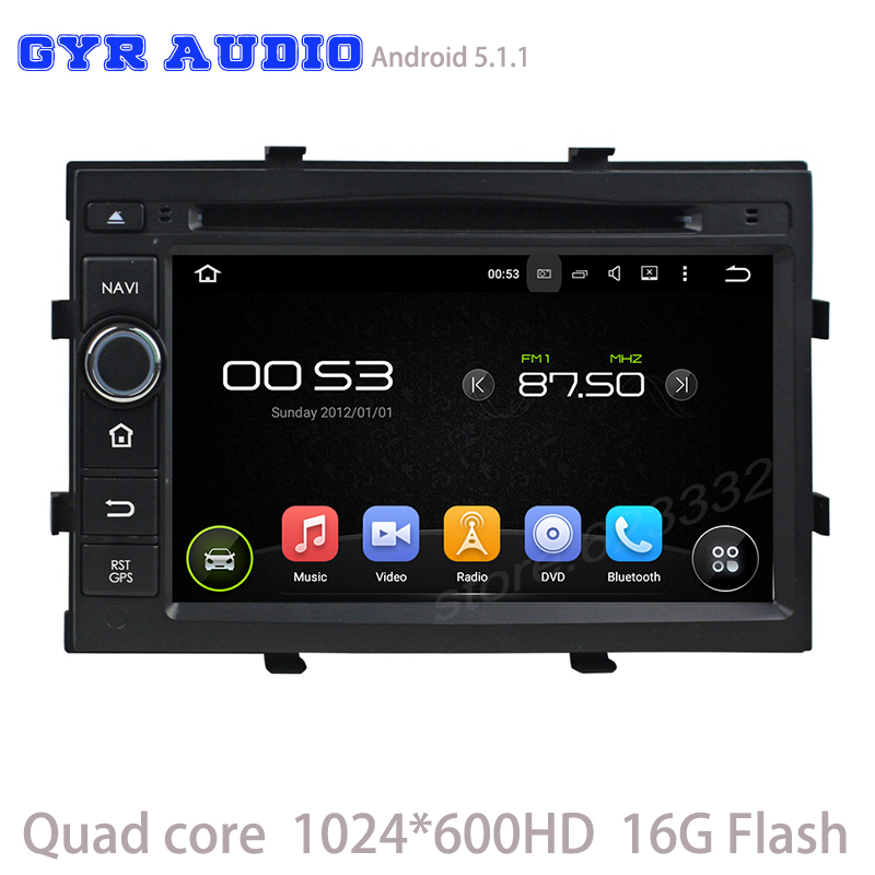 Android 5.1 Quad core 1024*600 Car dvd GPS stereo radio for Chevrolet Cobalt Spin Onix WIFI Bluetooth Mirror Link usb ipod(China (Mainland))