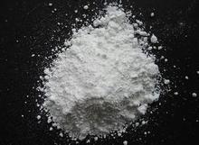500g food grade Titanium Dioxide TiO2 food grade food white pigment(China (Mainland))