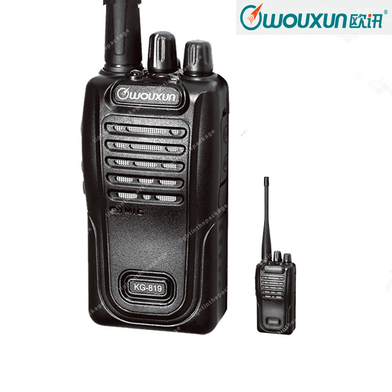 WOUXUN KG-819 UHF 400-480MHz 4W 16CH Two Way Radio DTMF Encoding and Decoing(China (Mainland))