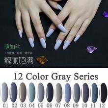 Buy Bling Gray Series UV Nail Varnish 12 Colors Gel Polish Nail Gel Polish UV Lamp Needed Nail Beauty Nail Art 10ml for $1.93 in AliExpress store