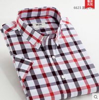Men shirt short sleeve plus size 4xl cotton polyester famous brand slim casual bussiness shirt desigual