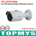 English Version Dahua 2MP POE 1080P IP Camera IPC HFW1220S Day Night IR 30M Waterproof IP67
