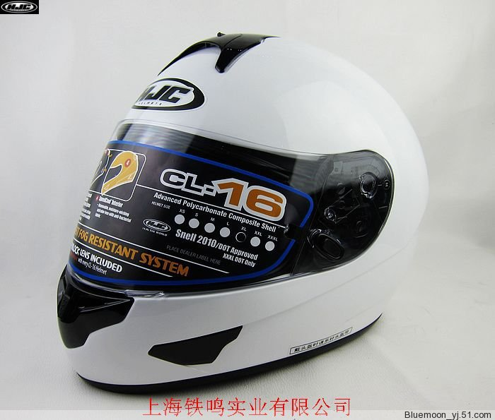 Motorcycle helmet sports / authentic Korean HJC full-face helmet / CL-16 / white motorcycle helmet full , capacete(China (Mainland))