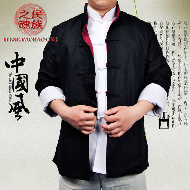 2015 Men Costume Tang Suit Men Chinese Tops Kungfu Cotton Linen Wearing Both Side Long-sleeved Jacket + Linen shirt (two-piece)(China (Mainland))