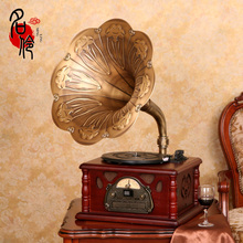 Classical big trumpet gramophone old fashioned radio-gramophone gift cd radio vinyl !